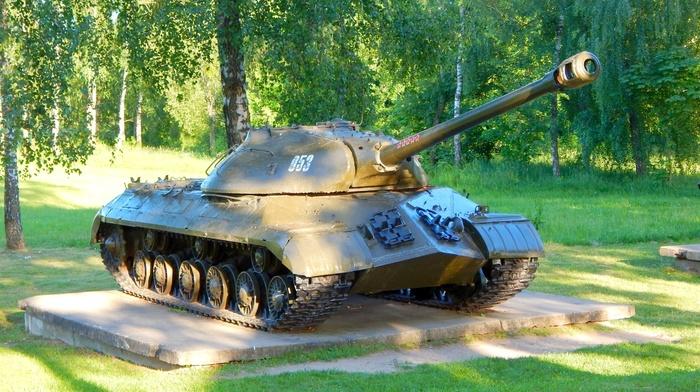 tank, gun
