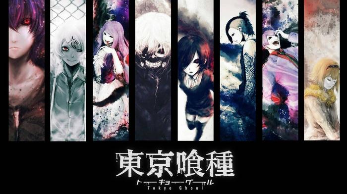 Uta Tokyo Ghoul, Tsukiyama Shuu, Kirishima Touka, Kaneki Ken, Kamishiro Rize, Suzuya Juuzou, Tokyo Ghoul, Kirishima Ayato, Fueguchi Hinami