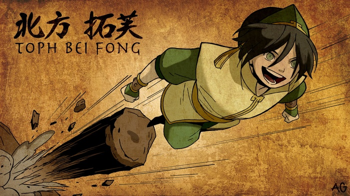 Toph Beifong, Avatar The Last Airbender