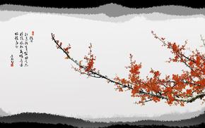 sakura, tree, Japan, stunner