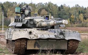 tank, gun, army, Russia