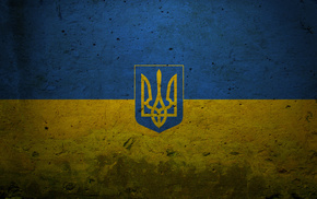 Ukraine, 3D
