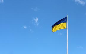 stunner, flag, sky