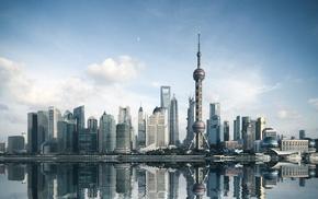 reversed, Shanghai, skyline, Oriental Pearl