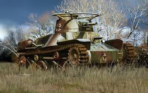 art, gun, tank