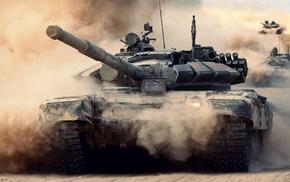 Russia, tank, gun, army