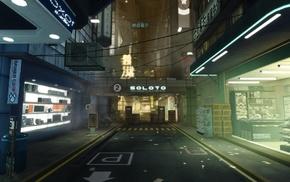 futuristic, concept art, Deus Ex Human Revolution, video games