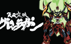 Tengen Toppa Gurren Lagann, anime