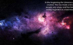 космос, вселенная