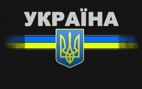flag, Ukraine, stunner