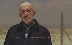 quote, Breaking Bad, Mike Ehrmantraut