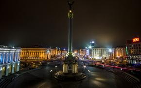 city, Ukraine, cities