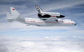 3d, Буран, Ан-225 Мрия, полет, космос