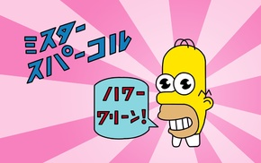 The Simpsons, Japanese