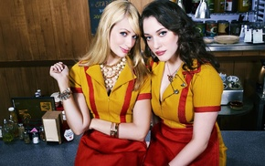 blue eyes, Kat Dennings, Beth Behrs, Two Broke Girls