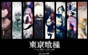 Uta Tokyo Ghoul, Tsukiyama Shuu, Kirishima Touka, Kaneki Ken, Kamishiro Rize, Suzuya Juuzou