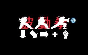 Ryu Street Fighter, Street Fighter, Hadouken