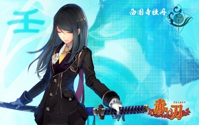 school uniform, anime girls, Akai Katana, Saionji Botan, video games, katana