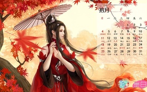 Japan, Asian, flowers, calendar, Japanese umbrella, october
