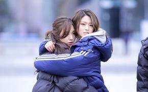 Asian, looking at viewer, hugging, AOA, looking away