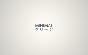 minimalism, gray, simple, simple background, writing, text