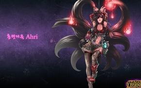 League of Legends, Ahri