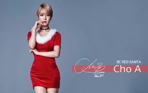 Choa, AOA, Christmas