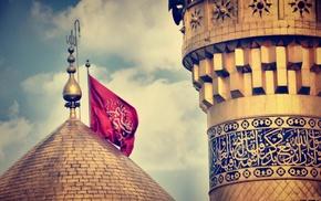 Islam, Imam, Imam Hussain, Abolfazl, mosque