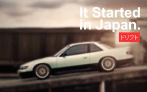 tuning, import, Japanese cars, Nissan, JDM, Japan