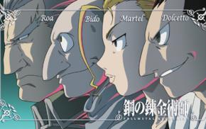Chimera, Fullmetal Alchemist Brotherhood