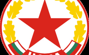 logo, soccer clubs, Bulgaria