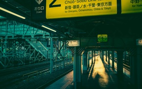 train station, Tokyo, Japan, city