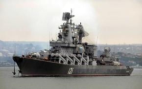 Russian Navy, military, Slava Class Cruiser