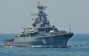military, Russian Navy