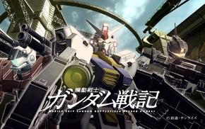 mech, Gundam