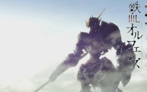 Gundam, mech