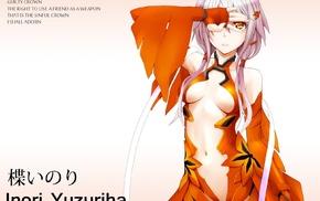Yuzuriha Inori, Guilty Crown